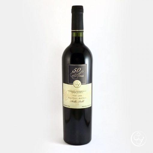 Vino Malbec Roble 50 Años